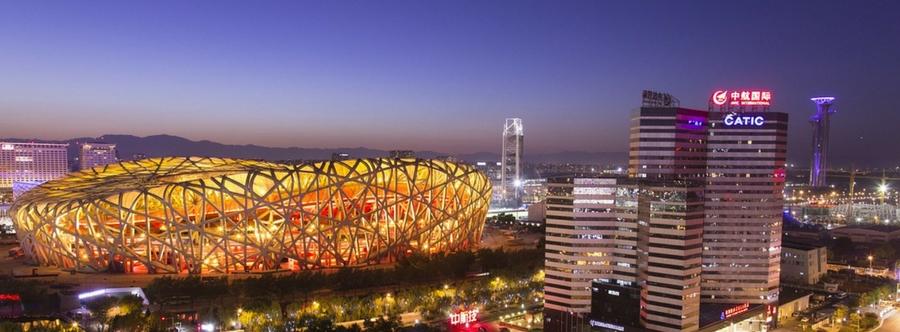 InsightsAtlas and China, Beijing